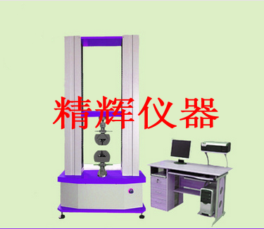 橡胶试验设备/塑料试验设备/橡胶试验仪器/塑料