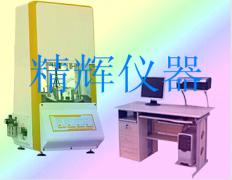 密封型硫化仪/密封型橡胶无转子硫化仪