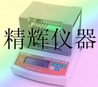 橡胶密度计/电子密度计/全自动橡胶密度计