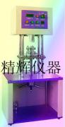 橡胶压缩应力松弛仪/压缩应力松弛仪厂家