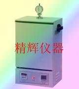 可塑性试验机/橡胶可塑度试验机厂家
