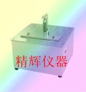 哑铃制样机/塑料材料哑铃制样机