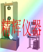 塑料管材环刚度试验机/环刚度试验机