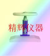 塑料冲片机/塑料材料冲片机