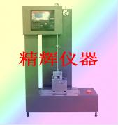 塑料摆锤冲击试验机/摆锤试验机