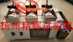 牙刷毛摩擦试验机/刷毛摩擦测试仪
