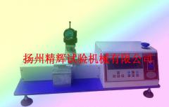 刷毛硬度测试仪/牙刷毛硬度试验机