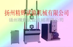 汽车配件橡胶动静钢度试验机