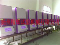 MN-2000橡胶门尼zhan度仪/橡胶门尼zhan度计
