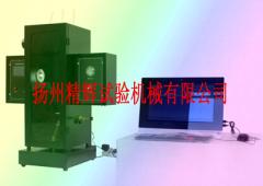 塑料烟密度试验机/烟密度试验机生产厂家