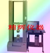 试验机厂家/试验机价格/橡胶塑料试验机