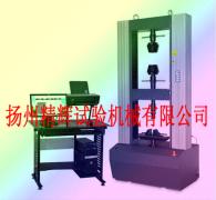 万能材料电子试验机/万能拉力压力试验机