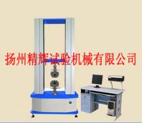 电子万能拉伸测试机/电子拉力测试机