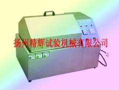 蒸汽式老化试验机/蒸汽式老化试验箱
