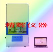发泡型无转子硫化仪/发泡硫化仪生产厂家