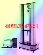 塑料万能材料拉力试验机